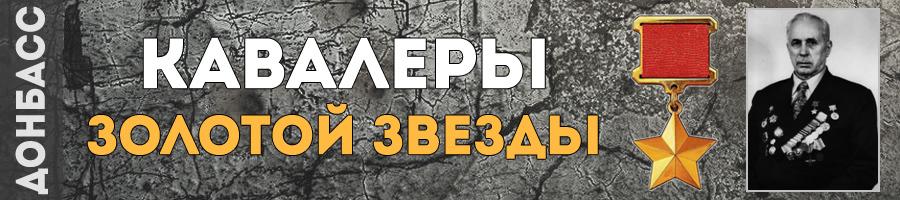 139-molchanov-vasiliy-mihaylovich-thmb