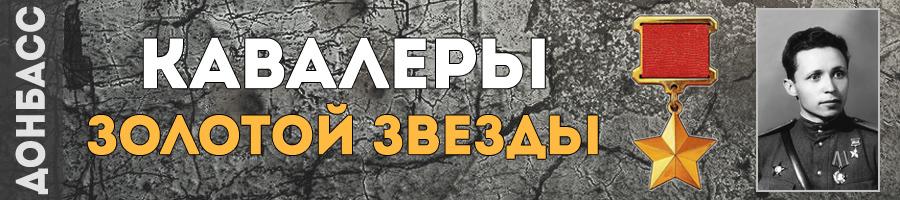 142-moskovchenko-grigoriy-savelevich-thmb