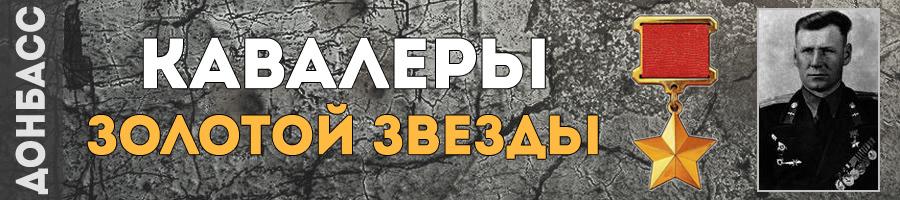 143-mostovoy-nikolay-aleksandrovich-thmb