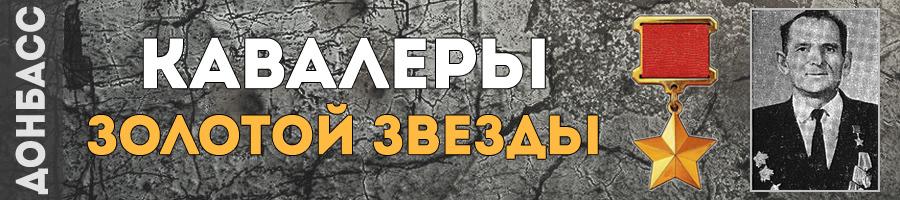 145-naborskiy-ivan-savelevich-thmb