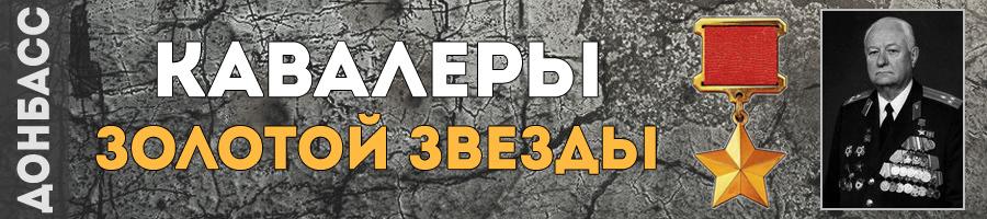 146-narbut-boris-stanislavovich-thmb