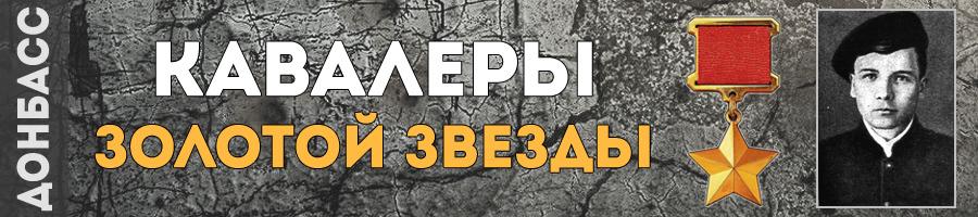 147-nedogibchenko-leonid-vasilevich-thmb