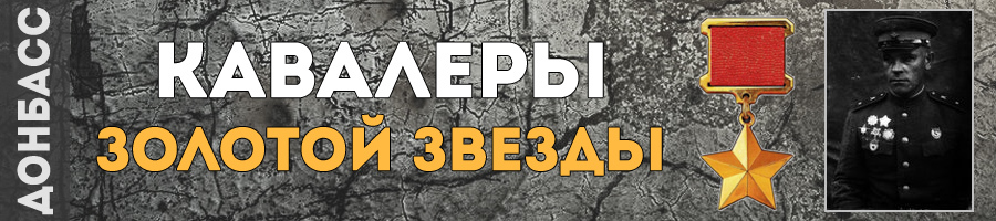 148-nelidov-fedor-gavrilovich-thmb