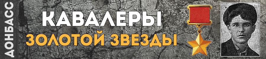 149-nefedov-petr-prohorovich-thmb