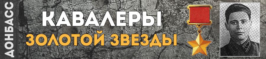 150-nechaev-mihail-efimovich-thmb