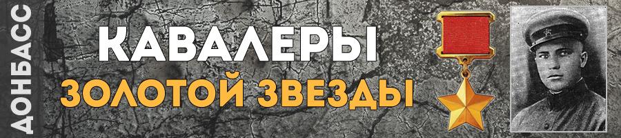 153-novodran-pavel-fedotovich-thmb