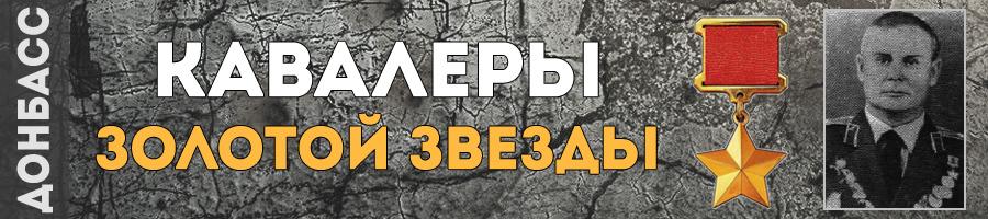 155-odnobokov-pyotr-maksimovich-thmb