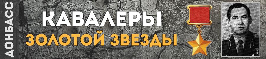 157-olovyannikov-nikolay-efimovich-thmb