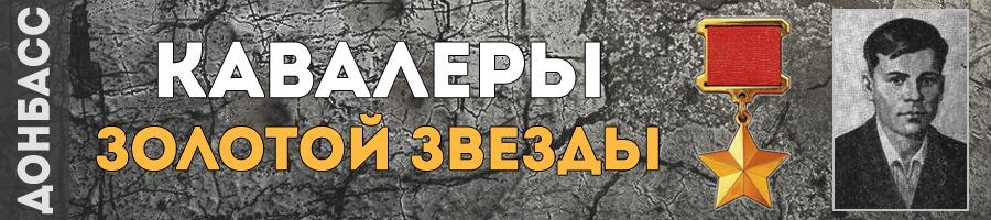158-oreshkov-sergey-nikolaevich-thmb