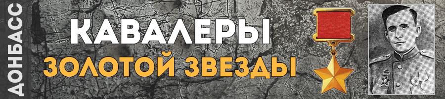 159-ostroverhov-ivan-grigorevich-thmb