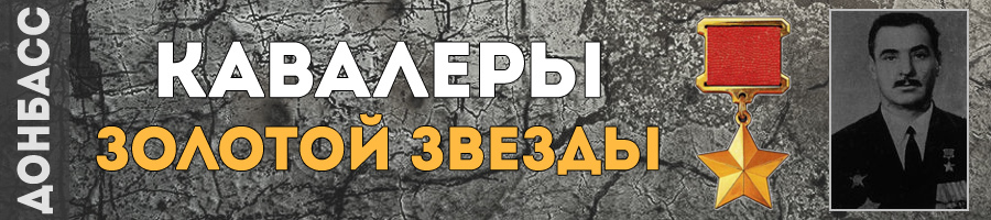 160-osika-demyan-vasilevich-thmb