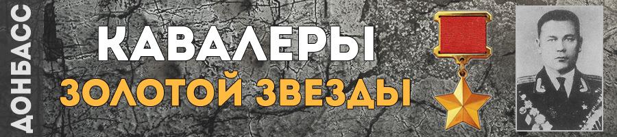 161-pavlepko-nikolay-nikitovich-thmb