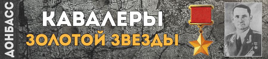 162-pavlov-ivan-mihaylovich-thmb