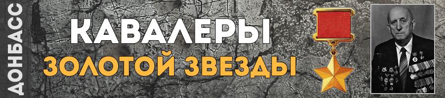 164-panchenko-boris-konstantinovich-thmb