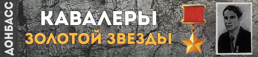 165-pankov-ivan-kirillovich-thmb
