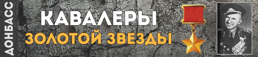 166-penejzko-grigoriy-ivanovich-thmb