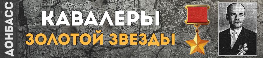 167-petrenko-vasiliy-gavrilovich-thmb