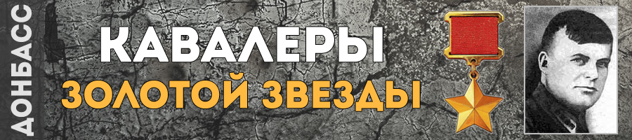 168-pilipenko-ivan-markovich-thmb