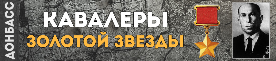 169-piskun-ivan-ivanovich-thmb