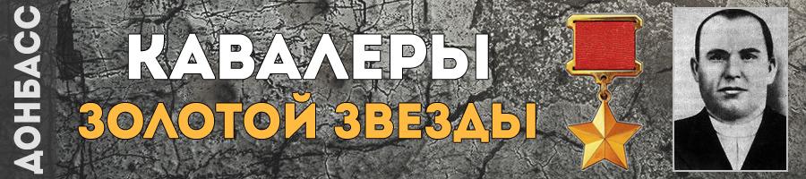 170-plisenko-artem-mihaylovich-thmb