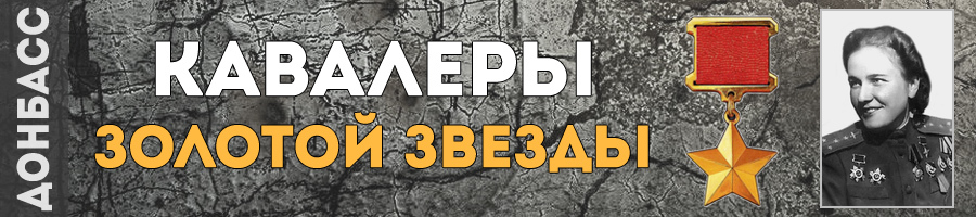 171-popova-nadejzda-vasilevna-thmb