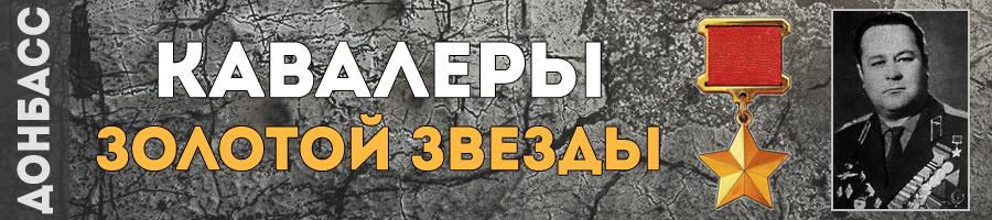 172-proshzaev-grigoriy-moiseevich-thmb