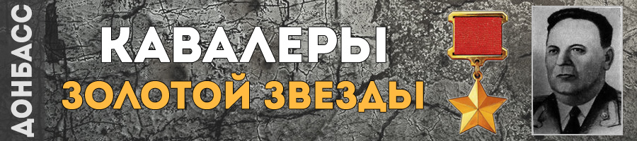 173-puzanov-lev-illarionovich-thmb