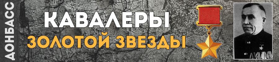 174-raldugin-mihail-alekseevich-thmb