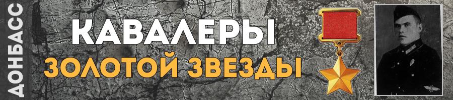 175-rjzavskiy-nikita-haritonovich-thmb
