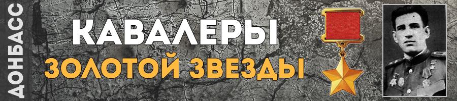 176-rudskoy-fedor-andreevich-thmb