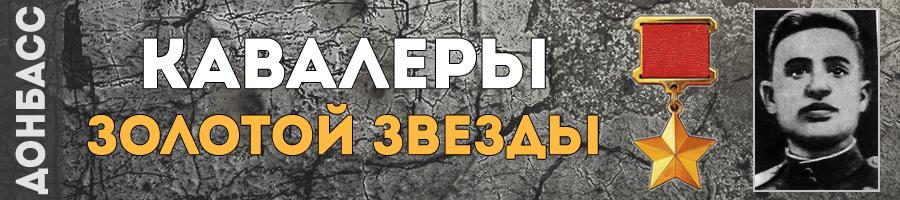 177-rulev-aleksandr-fedorovich-thmb