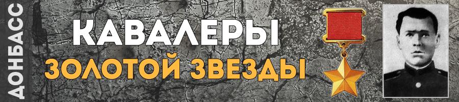178-ribkin-vasiliy-filippovich-thmb