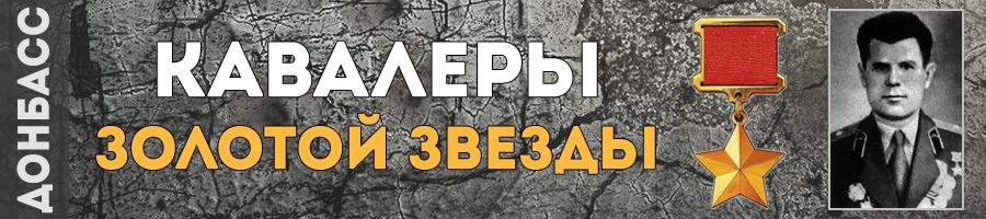 179-rijzkov-ivan-ermolaevich-thmb