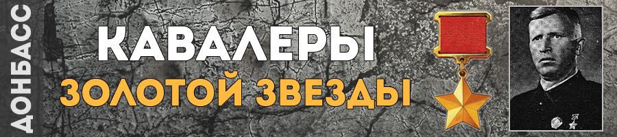180-savchenko-nikolay-ilich-thmb