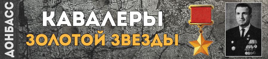 182-svyatoshenko-leonid-stepanovich-thmb