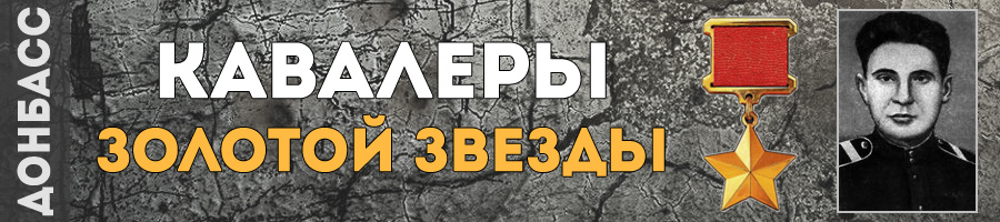 183-senatosenko-grigoriy-prokofevich-thmb