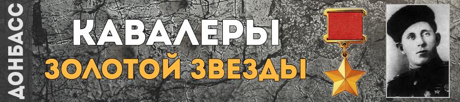 184-sereda-ivan-pavlovich-thmb