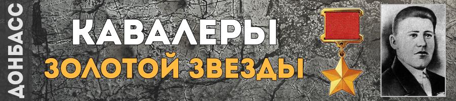 185-sechkin-aleksandr-kirillovich-thmb