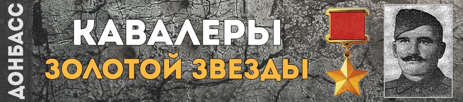 186-sivachenko-vasiliy-grigorevich-thmb