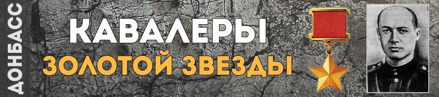 187-skachkov-nikolay-pavlovich-thmb