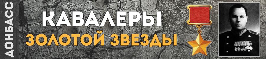 188-sklyarov-ivan-andreevich-thmb