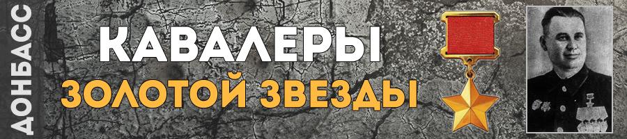 189-sklyarov-ivan-grigorevich-thmb