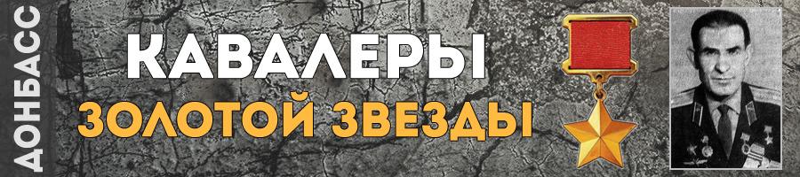 190-solodilop-makar-alekseevich-thmb