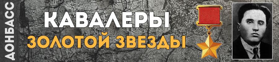 191-sopin-ilya-ivanovich-thmb