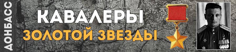 192-starokon-ivan-ivanovich-thmb