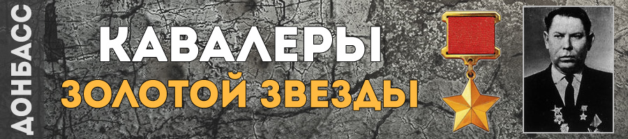 193-stepanenko-grigoriy-ivanovich-thmb