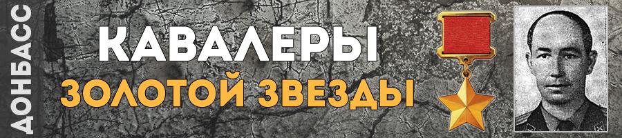 194-stepanchenko-viktor-grigorevich-thmb
