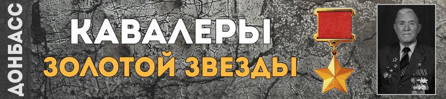 195-suleymanov-yakov-magomed-alievich-thmb