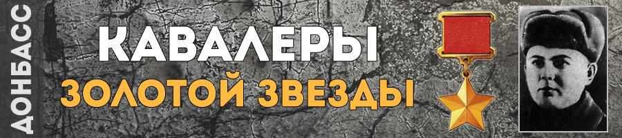 196-sitpik-vladimir-mihaylovich-thmb