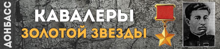 197-talah-konstantin-yakovlevich-thmb